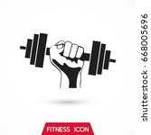 gym workout icon set | Shutterstock .eps vector #668005696