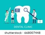 dental clinic concept design... | Shutterstock . vector #668007448