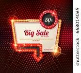 retro light frame. big sale.... | Shutterstock .eps vector #668014069