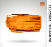 orange brush stroke and texture.... | Shutterstock .eps vector #668020753