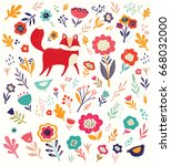 vector pattern with cute fox... | Shutterstock .eps vector #668032000