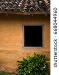 house of wattle and daub. brazil | Shutterstock . vector #668044960