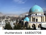 Blue mosque in kabul  ...