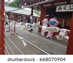 tokyo  japan  may 2017 o mikuji ...   Shutterstock . vector #668070904