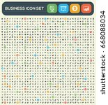business icon set clean vector | Shutterstock .eps vector #668088034