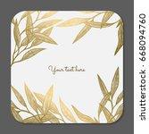 gold leaves | Shutterstock .eps vector #668094760