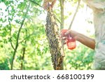 low angle shot of a senior... | Shutterstock . vector #668100199
