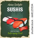 retro japanese sushis poster ... | Shutterstock .eps vector #668125534