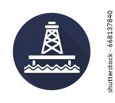 offshore sea well flat design... | Shutterstock .eps vector #668137840