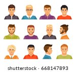 set of male portraits with... | Shutterstock . vector #668147893