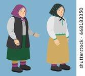 lovely grandmother in... | Shutterstock .eps vector #668183350