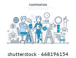 concept of cooperation ... | Shutterstock .eps vector #668196154