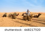 marrakech  morocco   may 09 ... | Shutterstock . vector #668217520