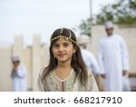 nizwa  oman   june 26th 2017 ... | Shutterstock . vector #668217910