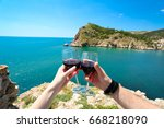 hands hold to clink glasses... | Shutterstock . vector #668218090