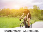 cycling competition cyclist... | Shutterstock . vector #668288806