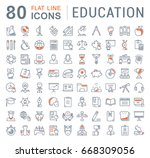 set of line icons in flat... | Shutterstock . vector #668309056