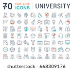 set of line icons  sign and... | Shutterstock . vector #668309176