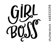 girl boss | Shutterstock .eps vector #668333398