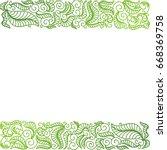 green nature background. vector ... | Shutterstock .eps vector #668369758