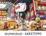 osaka  japan   nov 21 2016  the ... | Shutterstock . vector #668375590