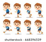vector set of separated frames... | Shutterstock .eps vector #668396539