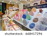 Small photo of SEOUL, SOUTH KOREA - CIRCA JUNE, 2017: goods on display at Innisfree shop in Seoul. Innisfree is a South Korean cosmetics brand owned by Amore Pacific