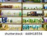 seoul  south korea   circa may  ... | Shutterstock . vector #668418556