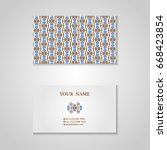 set of business card with hand... | Shutterstock .eps vector #668423854