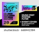 bright dj poster for summer... | Shutterstock .eps vector #668441584