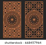 laser cutting set. wall panels. ... | Shutterstock .eps vector #668457964