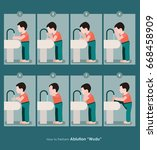how to perform ablution  wudu ... | Shutterstock .eps vector #668458909