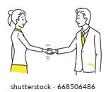 businesswoman and businessman... | Shutterstock .eps vector #668506486