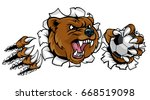 a bear angry animal sports... | Shutterstock .eps vector #668519098