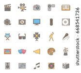 twenty five color set art icons ... | Shutterstock .eps vector #668541736