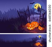 halloween pumpkins and dark... | Shutterstock .eps vector #668566030