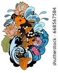 beautiful line art koi carp... | Shutterstock .eps vector #668567584