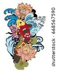 beautiful line art koi carp... | Shutterstock .eps vector #668567590