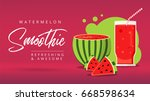slices of watermelon with glass ... | Shutterstock .eps vector #668598634
