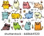 set of vector cute cats in... | Shutterstock .eps vector #668664520