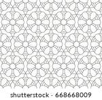 abstract seamless oriental... | Shutterstock .eps vector #668668009