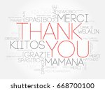 thank you word cloud concept... | Shutterstock . vector #668700100