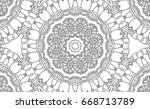 Complex Kaleidoscope Mandala....
