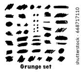 grunge spots set. textures set... | Shutterstock .eps vector #668717110