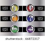 buttons | Shutterstock .eps vector #66872317