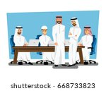 arab businessman wearing... | Shutterstock .eps vector #668733823