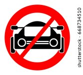 no vehicle entry icon isolated... | Shutterstock .eps vector #668734510