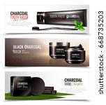 charcoal cosmetic horizontal... | Shutterstock .eps vector #668735203