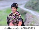 cholita from palca near la paz  ... | Shutterstock . vector #668746399