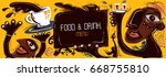 abstract cafe banner  african... | Shutterstock .eps vector #668755810